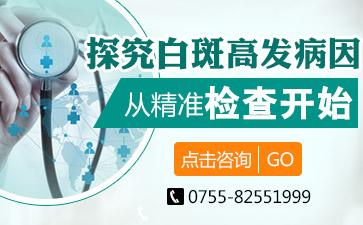 深圳成人白癜风患者会产生哪些心理障碍