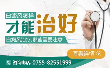 深圳白癜风给青少年造成的心理疾病有哪些